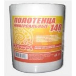 """Полотенца """"Универсальные"""" 140 шт"""