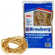 Резинки для денег BRAUBERG (натур. каучук!) натуральный цвет, 1000 г, 1800шт. ± 5%, 440052