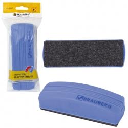 Стиратель магнитный для магнитно-маркерной доски BRAUBERG, 230997